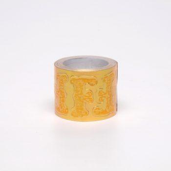 Etiqueta Adesiva Coroa 200pc F